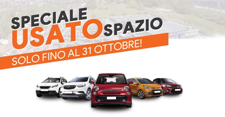 Speciale Usato Spazio Solo da Spazio la tua prossima <b>auto usata o km0</b> con un <b>mega sconto di 2.000 euro</b>